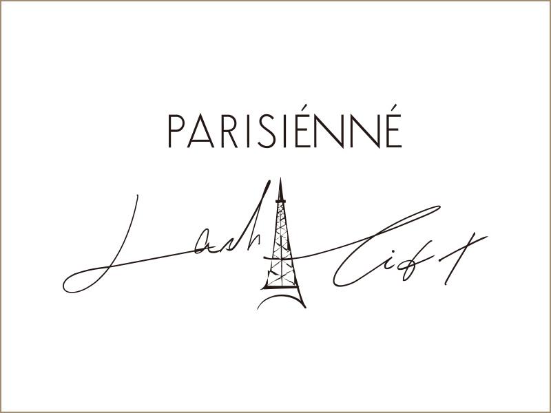 次世代まつ毛パーマ「Parisienne Lash Lift〜パリジェンヌラッシュリフト〜」
