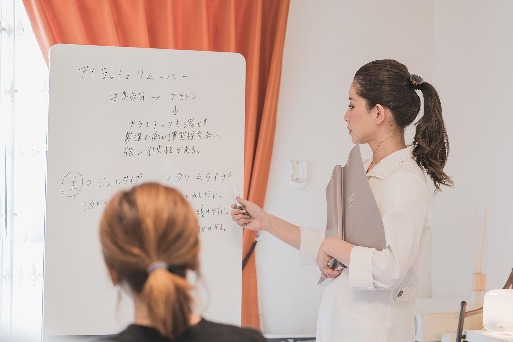 ブラッシュアップ講習のイメージ